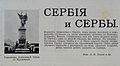 1912. Искры №38 009.jpg