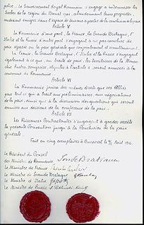 Treaty of Bucharest (1916) World War I military treaty