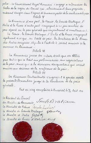 1916 - Tratatul politic 3.jpg