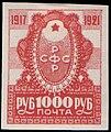 1921 CPA 27.jpg