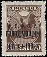 1922 CPA 33.jpg