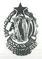 1932. Нагрудный знак XV лет Рабоче-крестьянской милиции.jpg