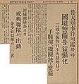 1937-06-16 매일신보.jpg