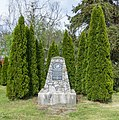 1956 Hungarian Revolution Memorial, Saanich, British Columbia, Canada 06.jpg
