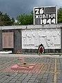 1969-Mukachevo-pam-26-10-1944.jpg