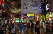 1 mong kok hong kong night 2011