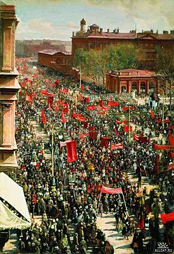 1st May demonstration by Isaak Brodsky (1934, GTG).jpg