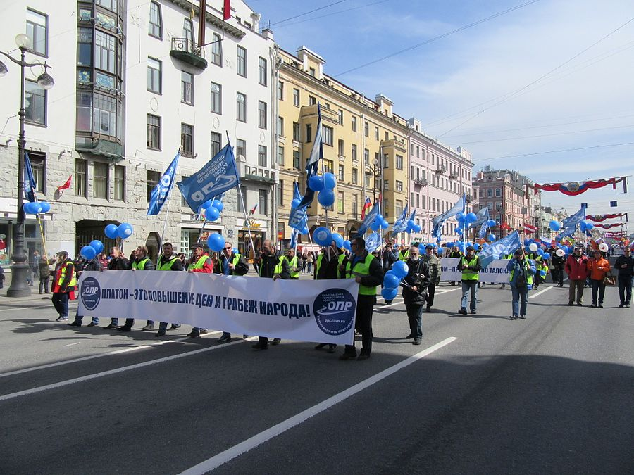 1st of May 2017 in Saint Petersburg 28.jpg