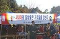 2004년 10월 22일 충청남도 천안시 중앙소방학교 제17회 전국 소방기술 경연대회 DSC 0188.JPG