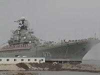 20040501090106 - Soviet aircraft carrier Kiev.jpg