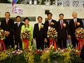 2007TaipeiInternationalFlowerExhibition Opening.jpg