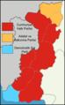 2009 Edirne Yerel Seçim Sonuçları Haritası.png