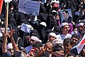 2011–2012 Yemeni revolution (from Al Jazeera) - 20110301-01.jpg