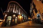 2011-03-05 03-13 Madeira 108 Funchal (5544027390).jpg