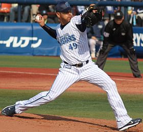 20140309 Guillermo Alejandro Moscoso pitcher of the Yokohama DeNA BayStars, at Yokohama Stadium.JPG