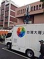20140321 立法院前反服貿第三天 台哥大在濟南路口的行動基地台.jpg
