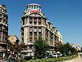 20140819 București 27.jpg