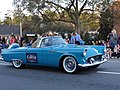 2014 Greater Valdosta Community Christmas Parade 014.JPG