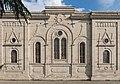 2014 Kutaisi, Wielka Synagoga (02).jpg