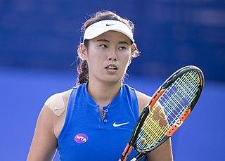 Yang Zhaoxuan Chinese tennis player