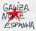2016 Graffiti en Muros. Galiza 02.jpg
