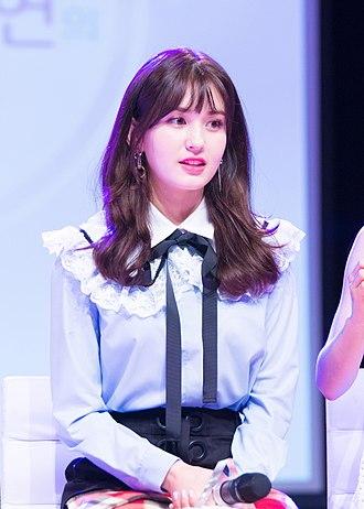 Jeon So-mi - Jeon So-mi in June 2017
