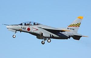 Kawasaki Heavy Industries - A Kawasaki T-4