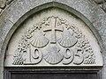 2018-04-23 Carved date plaque, parish church of Saint James, Southrepps, Cromer.JPG