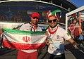 2018 FIFA World Cup Persian.jpg