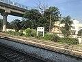 201906 Nameboard of Datuopu Station (1).jpg