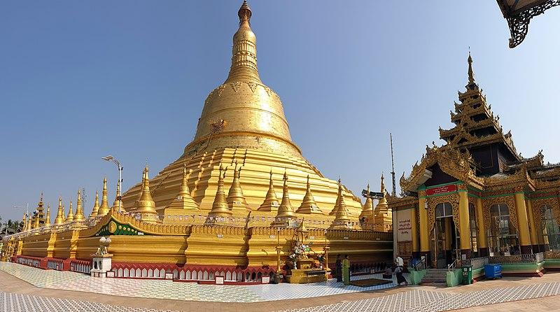 File:20200208 141922 Shwemawdaw Pagoda Bago Myanmar anagoria.jpg