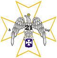 21 batalion logistyczny odznaka pamiatkowa.jpg