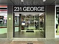 231 George Street, Brisbane entrance.jpg