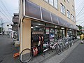 2 Chome Kasama, Sakae-ku, Yokohama-shi, Kanagawa-ken 247-0006, Japan - panoramio (7).jpg