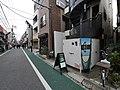 2 Chome Kitazawa, Setagaya-ku, Tōkyō-to 155-0031, Japan - panoramio (135).jpg