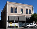 308 Washington Street - The Dalles Oregon.jpg