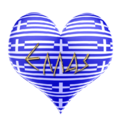 3D greek heart.png