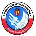 3WarszawskaBrygadaRakietowaObronyPowietrznej-1.JPG