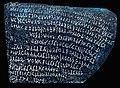 3rd century BCE Asoka rock edict, Brahmi script, Brahmagiri (Isila), Chitradurga, Karnataka 2.jpg
