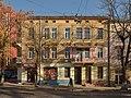 52 Shevchenka Street, Lviv (01).jpg