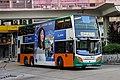5725 at Shau Kei Wan (20190123080448).jpg