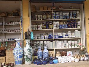 A porcelain shop in Linxia City's Xiguan Lu (W...