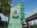 6264NAIA Expressway Road, Pasay Parañaque City 17.jpg