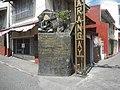 640Angono, Rizal Town Proper Centre 02.jpg