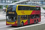 6827 at Admiralty Centre (20180826114621).jpg