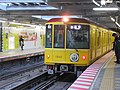 90th-ginza-line-special-car.jpg