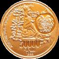 AM-1999-50000dram-Tigran II-a.png