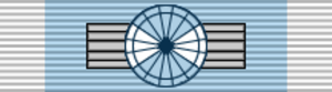 Order of the Liberator General San Martín - Image: ARG Order of the Liberator San Martin Commander BAR