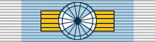 ARG Order of the Liberator San Martin - Grand Cross BAR