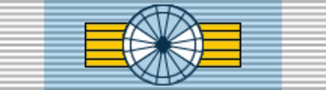 Order of the Liberator General San Martín - Image: ARG Order of the Liberator San Martin Grand Cross BAR